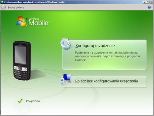Instalacja-NaviKolektor-Klient-PC-dadatki-10