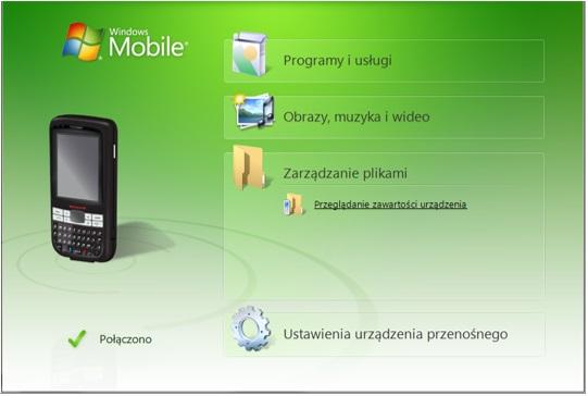 Instalacja-NaviKolektor-Klient-PC-dadatki-11